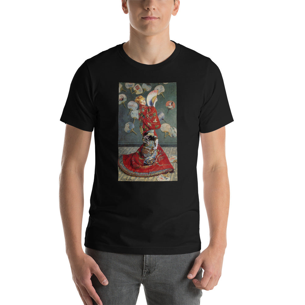 Short-Sleeve Unisex T-Shirt (P)