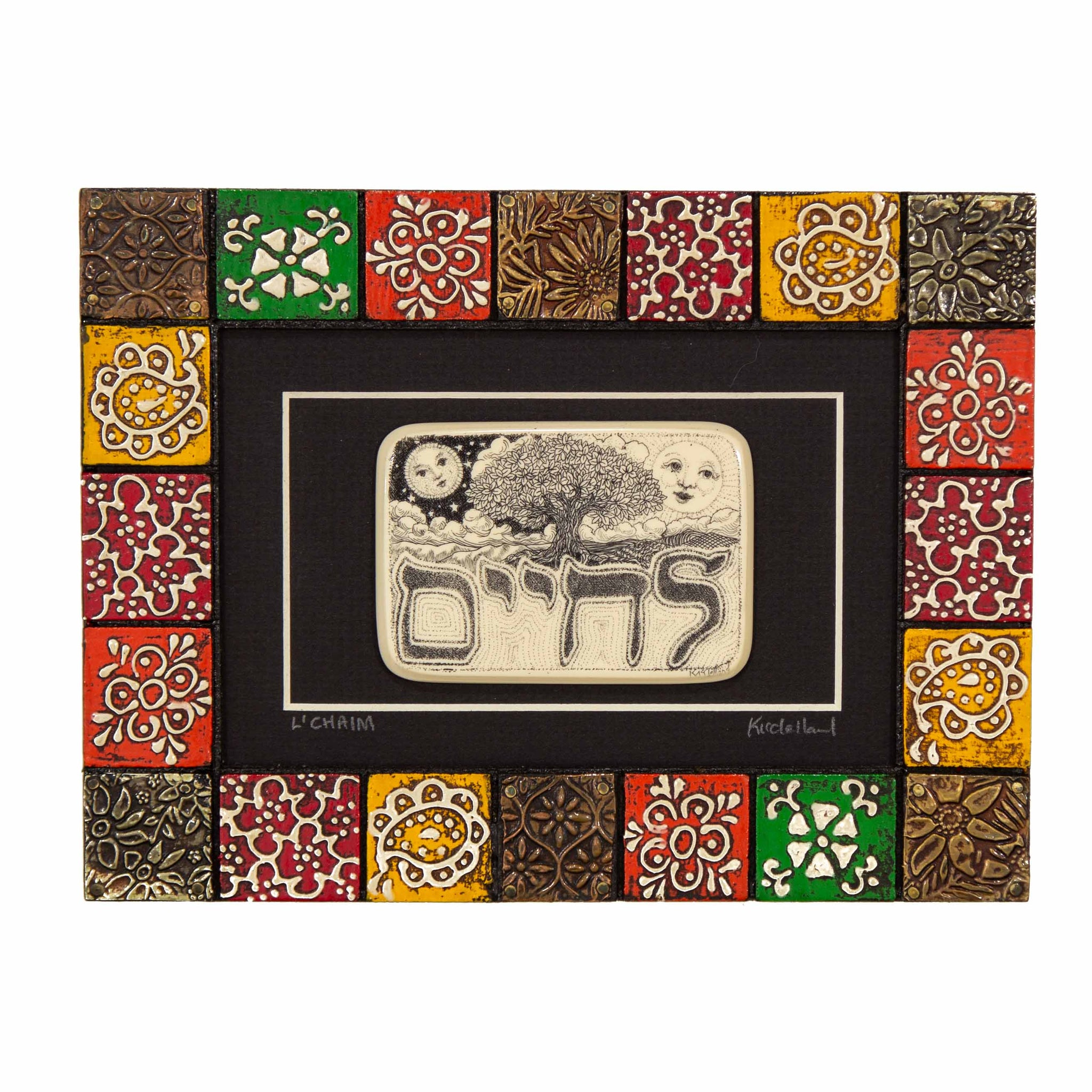 """L'Chaim"" Painted Mosaic Wood Frame"