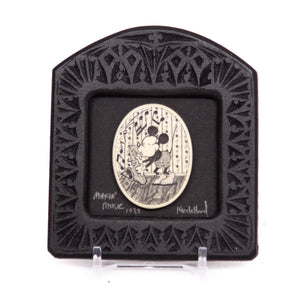 """Makin' Music 1937"" Small Chip Carved Frame"