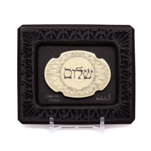 """Shalom Peace"" Small Chip Carved Frame"