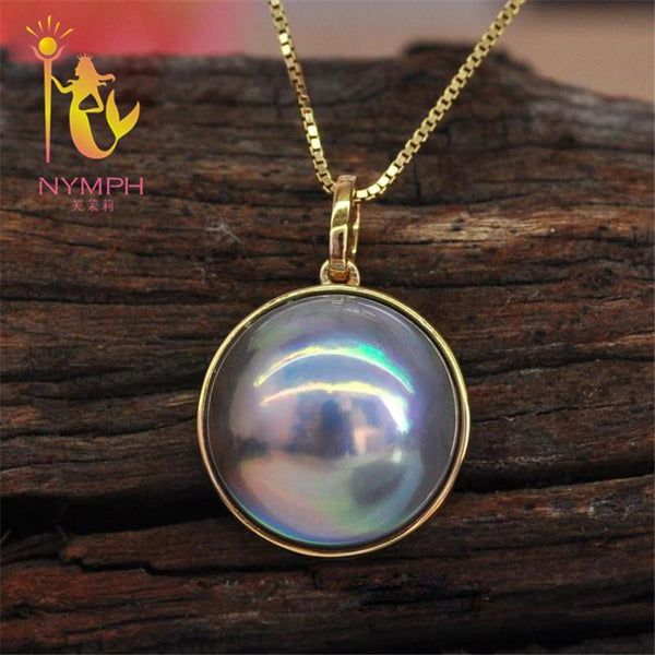NYMPH 18K Yellow Gold Jewelry Fine Jewelry Natural Pearl Pendant Japan Mabey AU750 Natural Stone Pendant For Women 13-14mm PH004