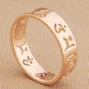 18k Solid Rose Gold Buddhism Openable Six Words of the truth Ring the Amulet Locket Couple Rings For Women Men Wedding Jewelry