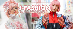 J Fashion: All You Need to Know