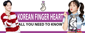 Korean finger heart: All you need to know
