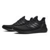UltraBoost 2020 'Triple Black'