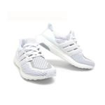UltraBoost 2.0 Limited 'White Reflective'