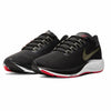 Air Zoom Pegasus 37 'Black Olive'