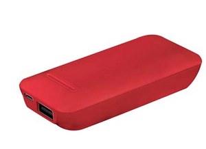 POWER BANK PROMOCIONAL HARGY