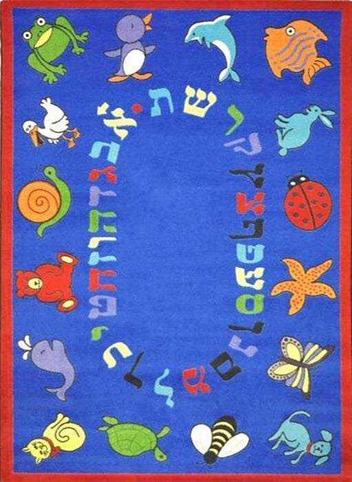 ABC Animals (Hebrew Alphabet)™ - Flooring Mats and Turf