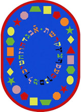 First Lessons (Hebrew)™ - Flooring Mats and Turf