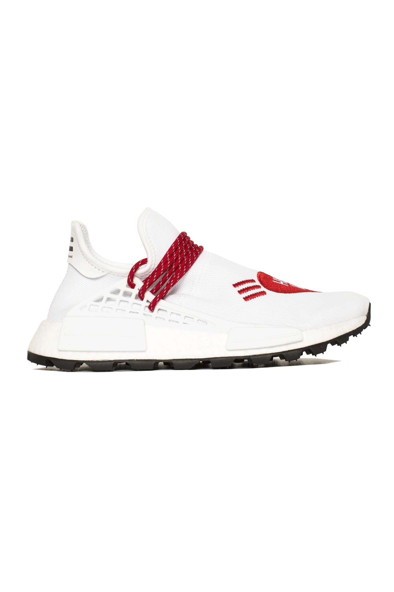 HU NMD Human Made White