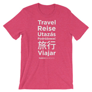 Travel Languages Unisex T-Shirt