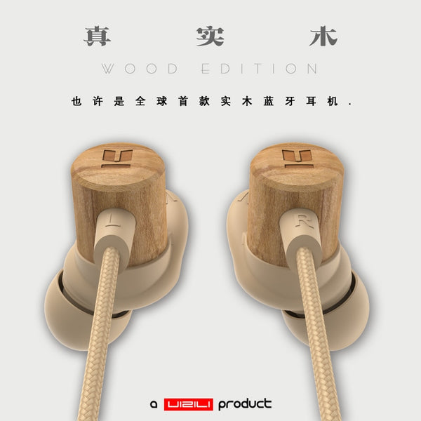 Bluetooth 5.0 Wireless Wooden Subwoofer Earbuds