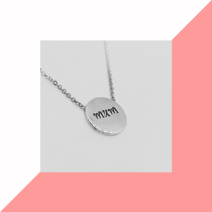 Mothers Day 2020 pendant and chain