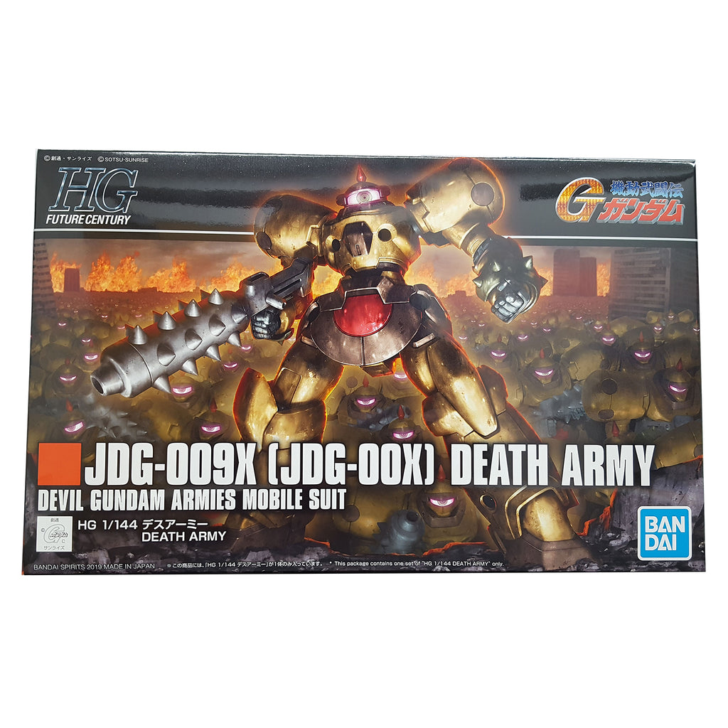 Bandai Gundam Future Century HG JDG-009X Death Army Model Kit