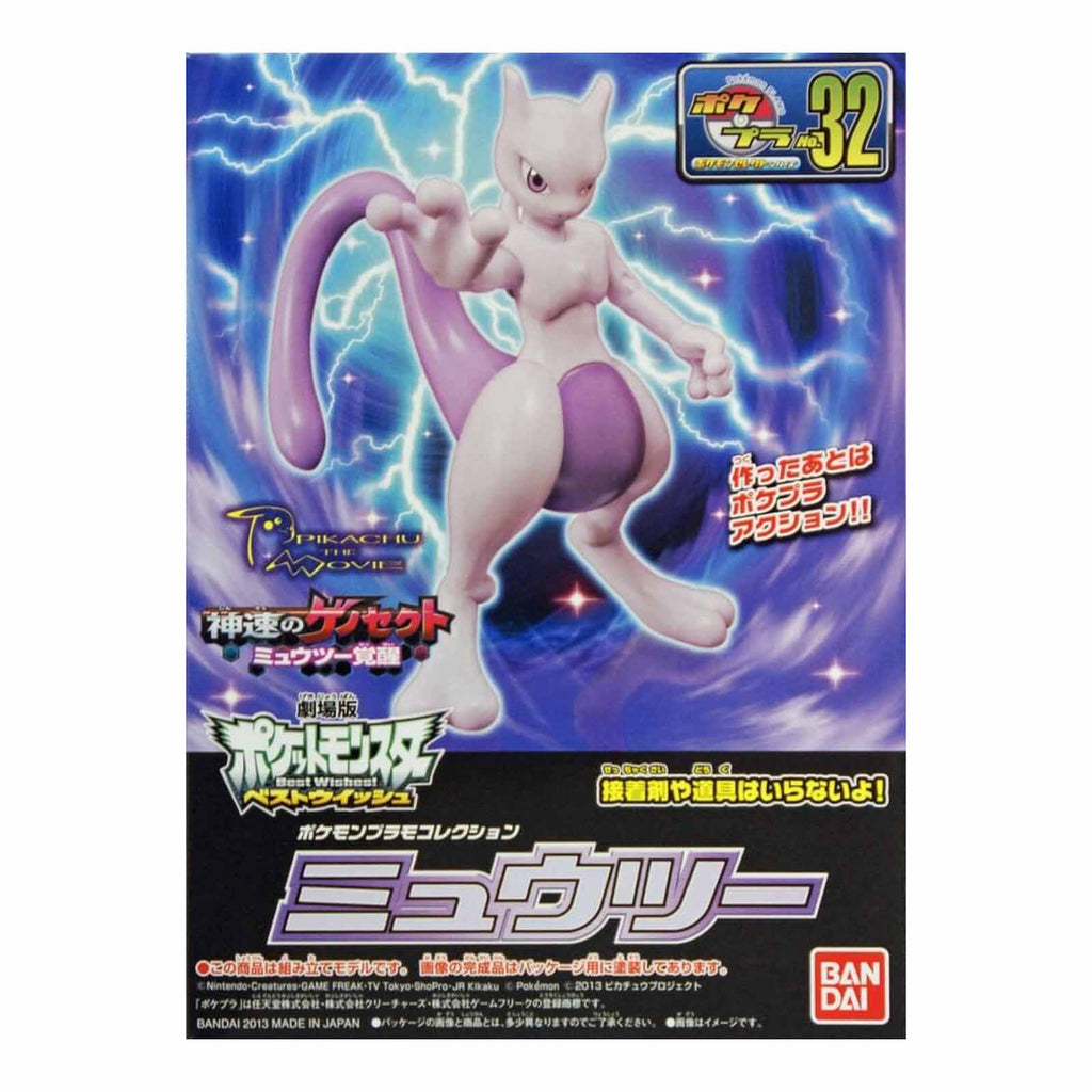 Bandai Pokemon Mewtwo Model Kit