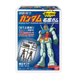 Blind Boxed Mystery Figures - Bandai Gundam Mobile Suit Series 1 Blind Box Mini Figure