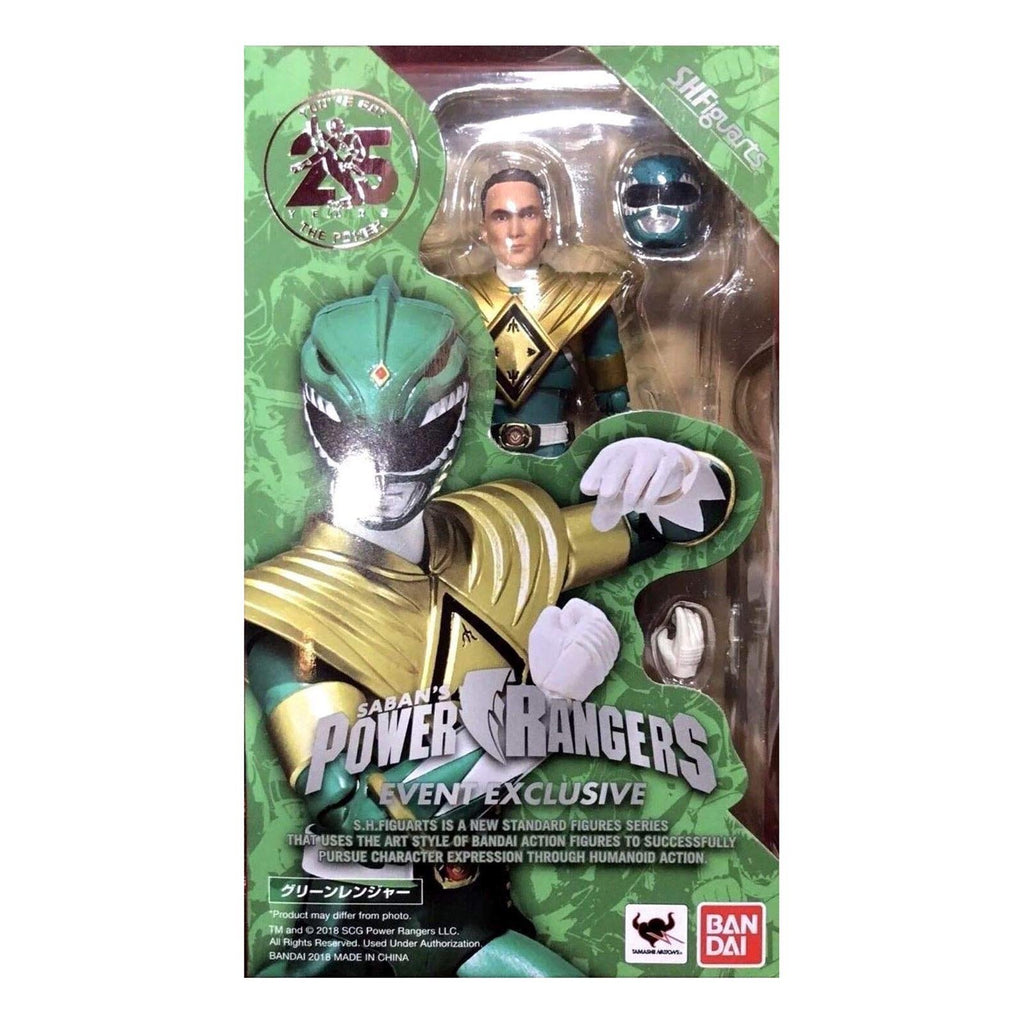 Bandai Power Rangers Event Exclusive Green Ranger Figuarts Action Figure