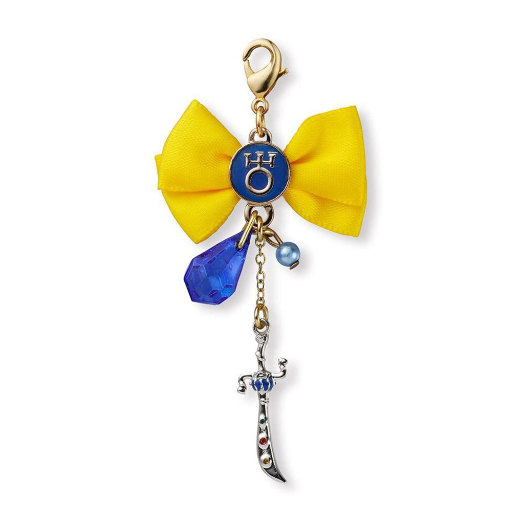 Bandai Sailor Moon Ribbon Charm Series 2 Sailor Uranus Charm