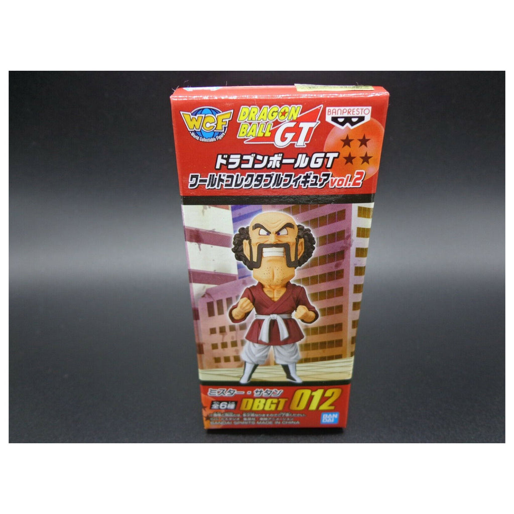 Banpresto WCF Dragon Ball GT Vol 2 Hercule Mini Figure
