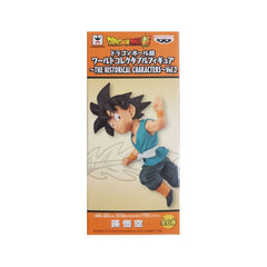 Banpresto WCF Historical Vol 2 Dragon Ball Super Goku Figure