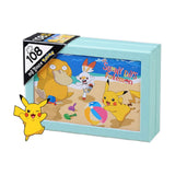 Pokemon Sunny Days Pokemon 108 Piece Jigsaw Puzzle