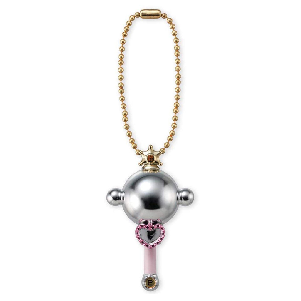 Sailor Moon Little Charm Volume 2 Pluto Transformation Lip Rod Charm
