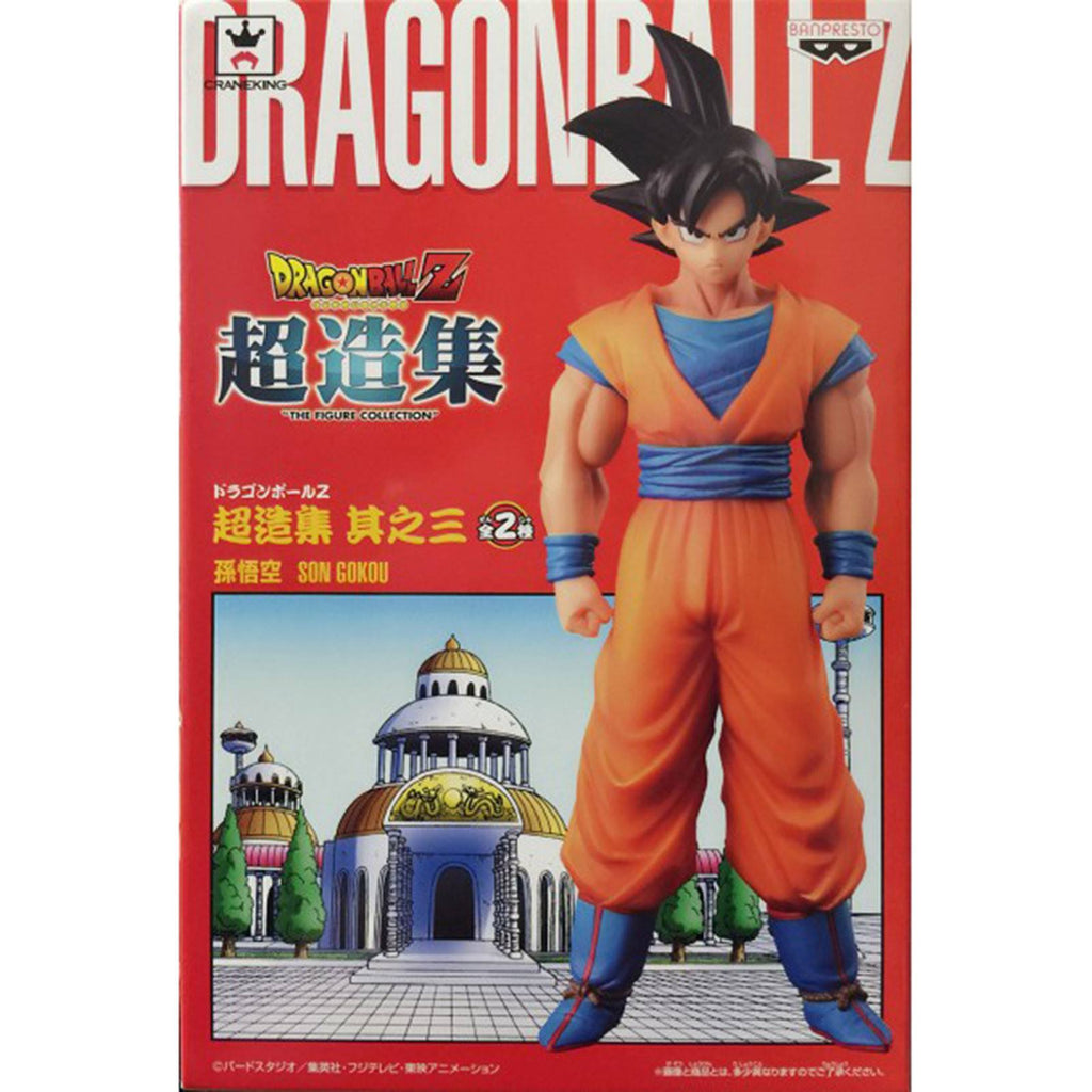 Banpresto Dragon Ball Z Chozousyu Collection Volume 3 Goku Figure