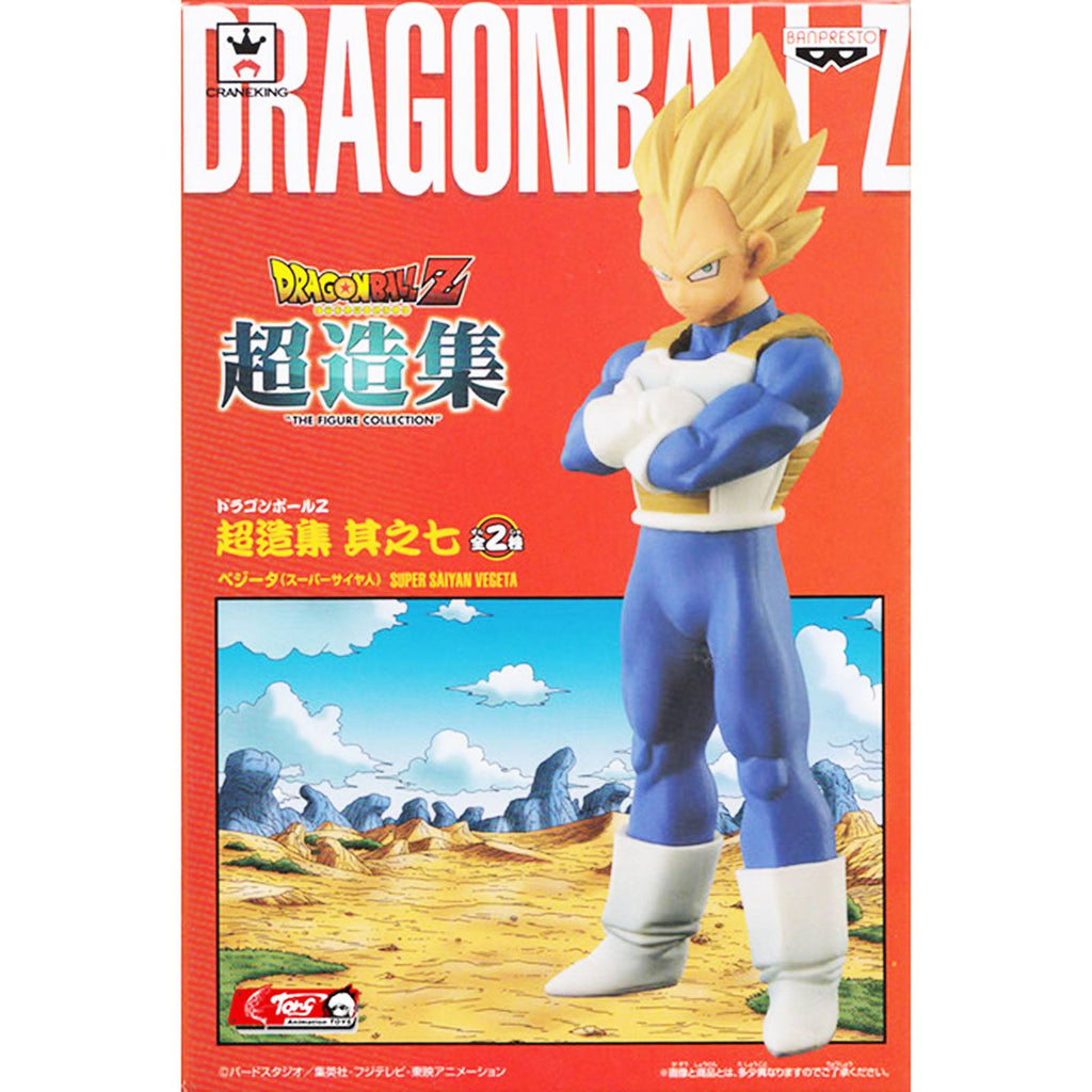 Banpresto Dragon Ball Z Chozousyu Collection Volume 7 SS Vegeta Figure