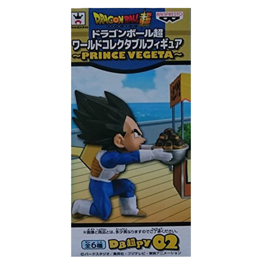 Banpresto Dragon Ball Z World Collectible Prince Vegeta Serving Figure