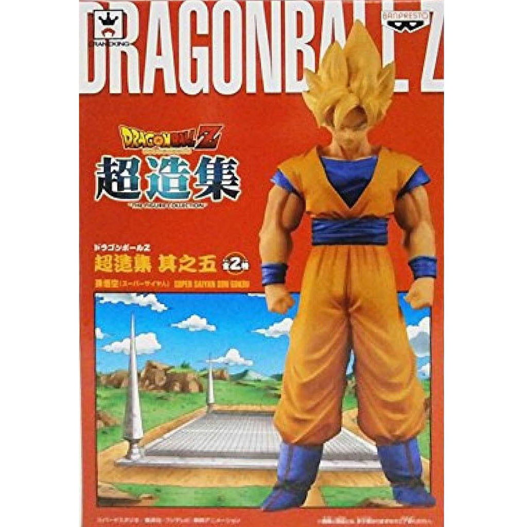 Dragon Ball Z Chozousyu Collection Volume 5 Super Saiyan Goku Figure