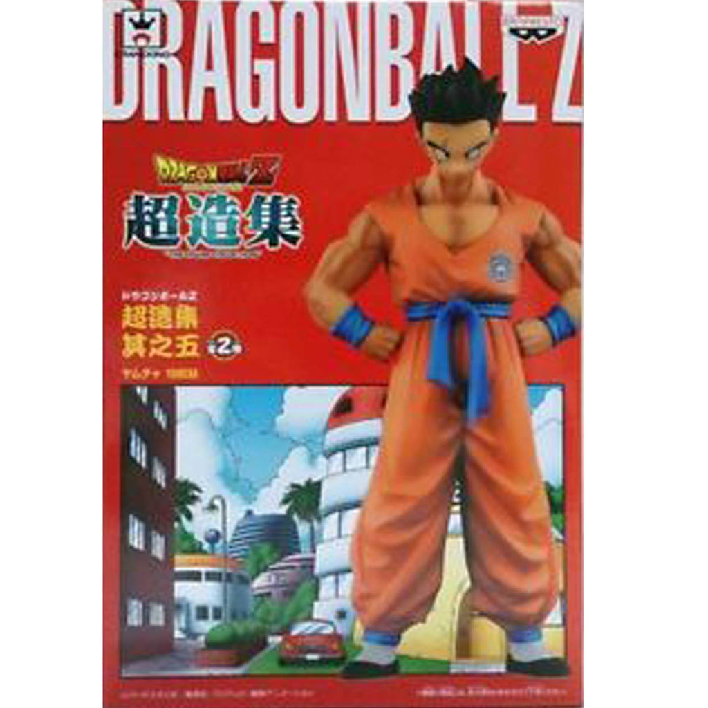 Dragon Ball Z Chozousyu Collection Volume 5 Yamcha Figure