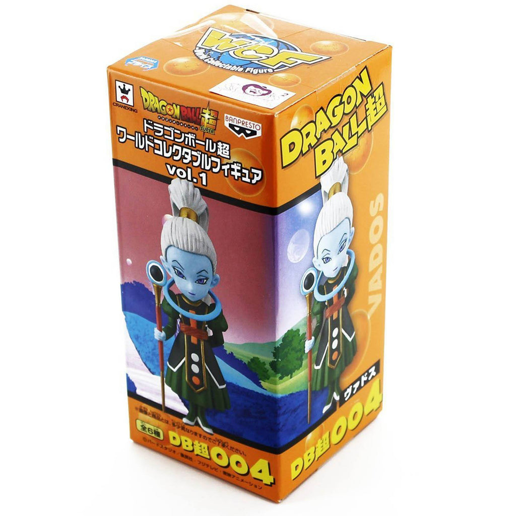 Dragon Ball Z World Collectible Volume 1 Whis Figure