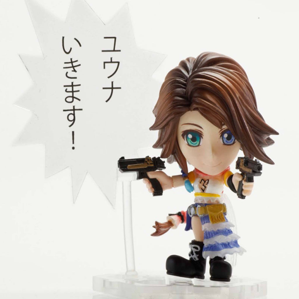 Action Figures - Final Fantasy X-2 Trading Arts Mini Yuna Figure Set