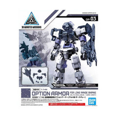 Bandai Action Figures - Bandai 30 Minute Missions Option 03 Armor Long Range Sniping Gray Alto Model Kit