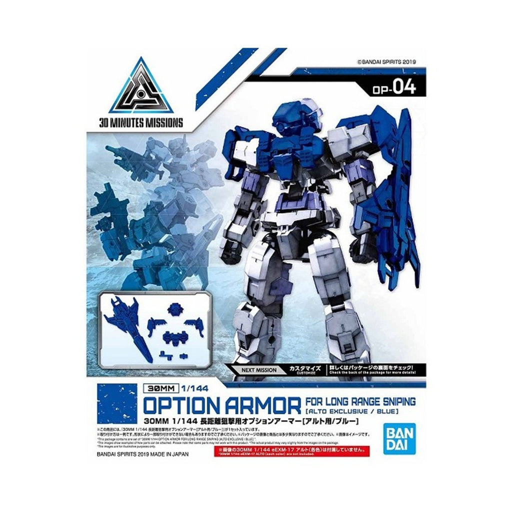 Bandai 30 Minute Missions Option 04 Armor For Long Range Sniping Alto Model Kit