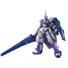 Bandai Action Figures - Bandai Gundam HG Iron Blooded Gundam Kimaris Trooper Model Kit