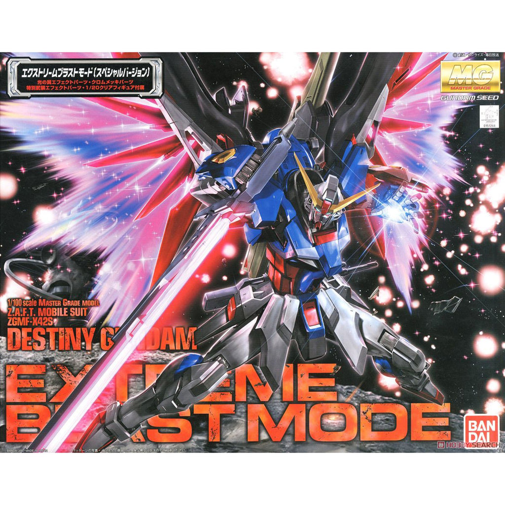 Bandai Gundam SEED Destiny Gundam Extreme Blast Mode Model Kit