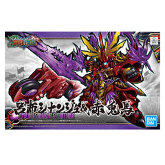 Bandai Action Figures - Bandai SD Gundam Lyu Bu Sinanju And Chituma Model Kit