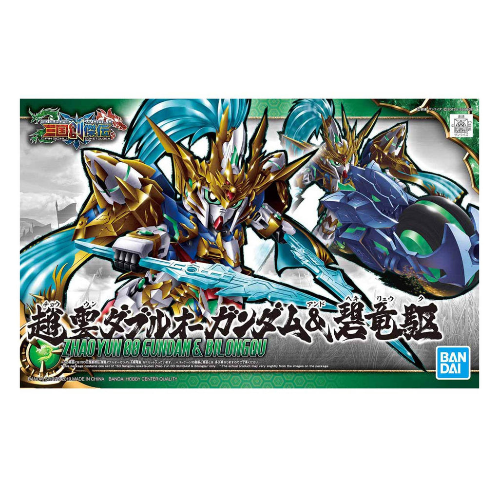 Bandai SD Gundam Zhao Yun 00 Gundam And Bilongqu Model Kit