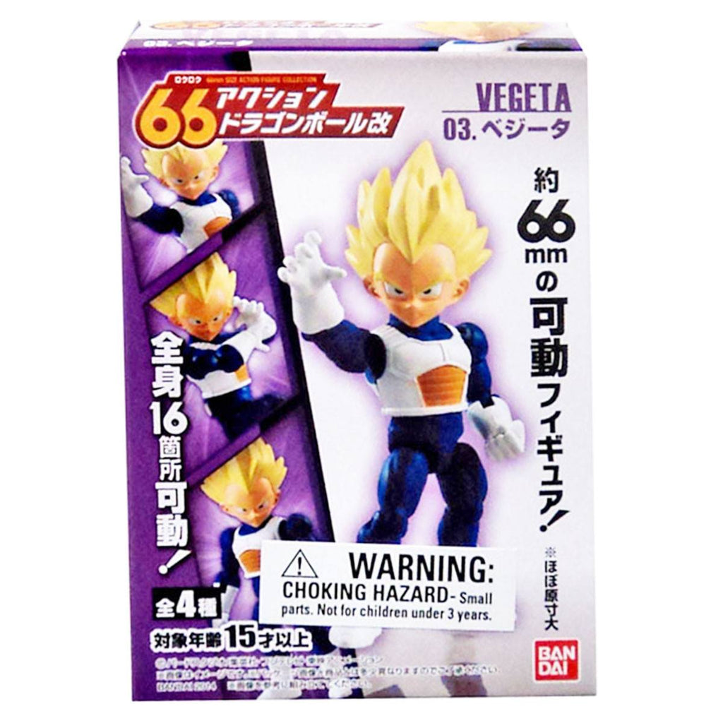 Dragon Ball Z 66 Kai Vegeta Action Figure - Radar Toys