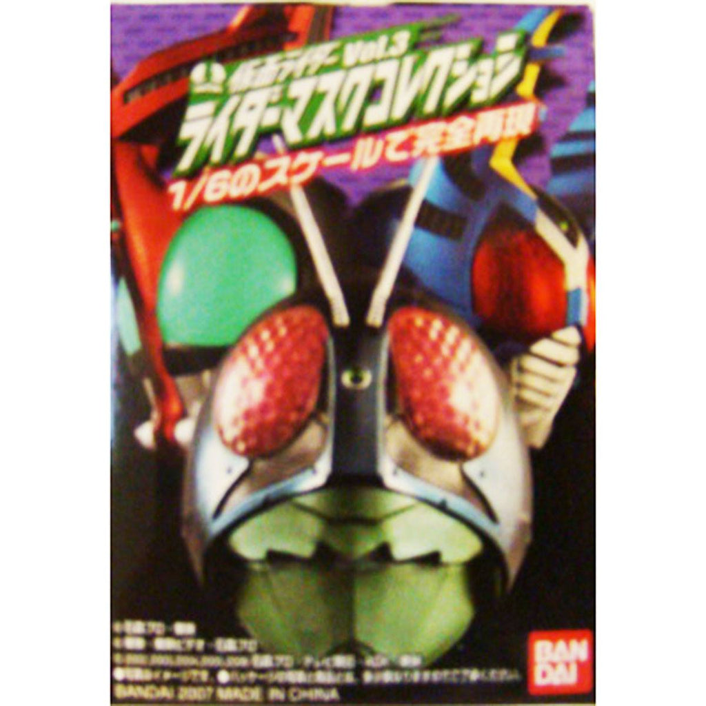 Kamen Rider Mask Collection Vol 3 Figure - Radar Toys