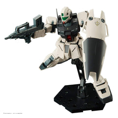 Model Kits - Bandai Gundam MG GM Command Colony Type RGM-79G Model Kit