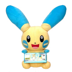 Pokemon Plush Figures - Banpresto Pokemon Minum 8 Inch Plush Figure