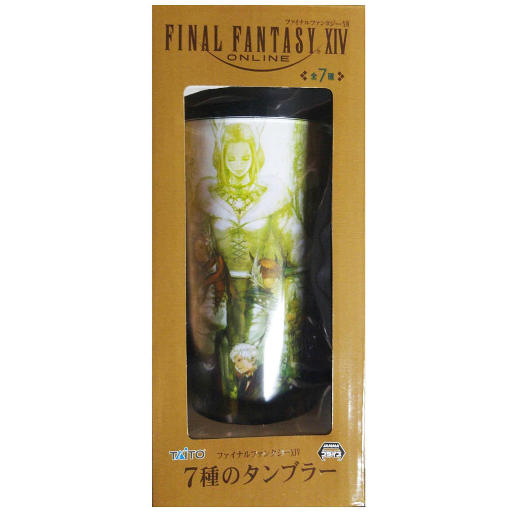 Final Fantasy XIV Overlook Tumbler Cup