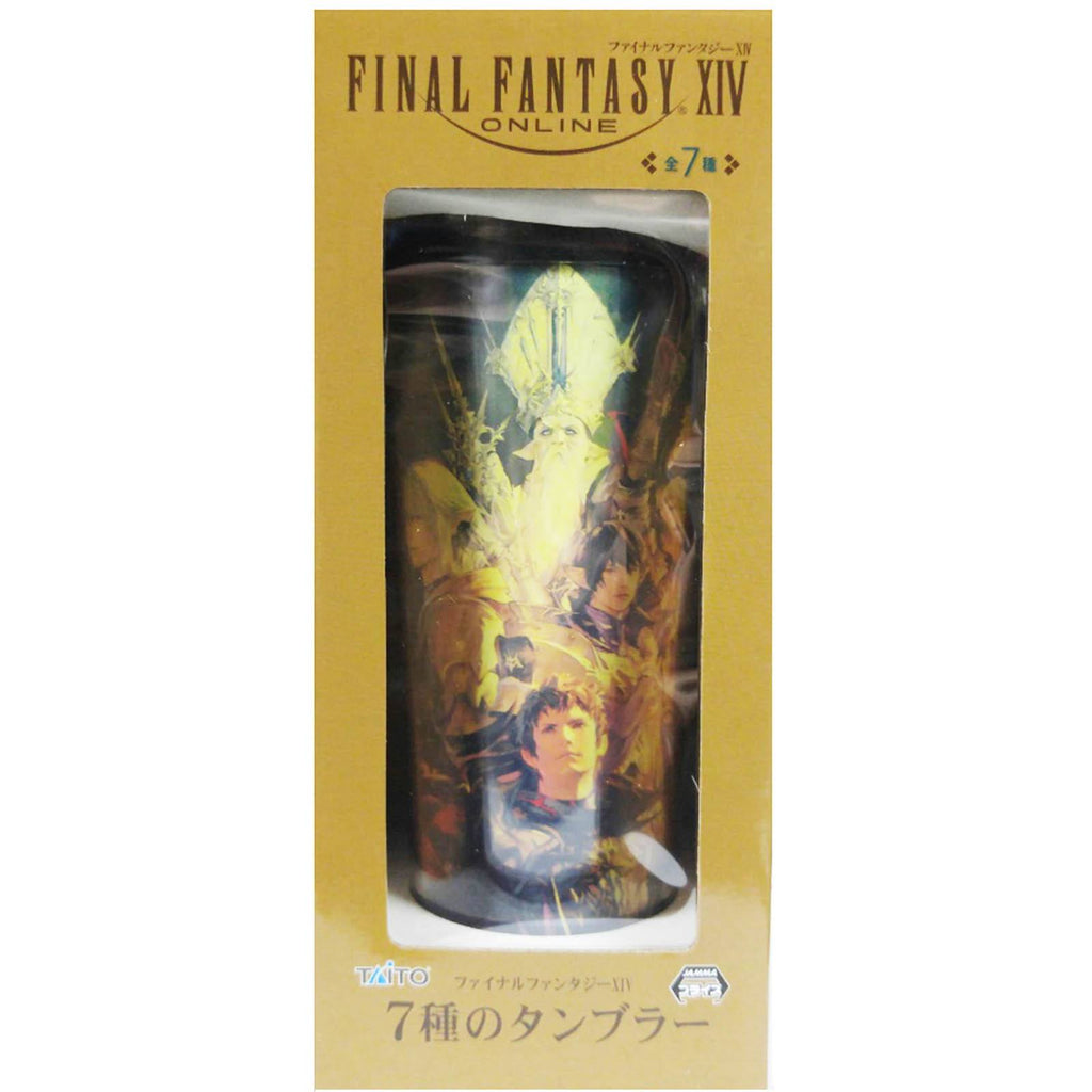 Final Fantasy XIV Poised Tumbler Cup