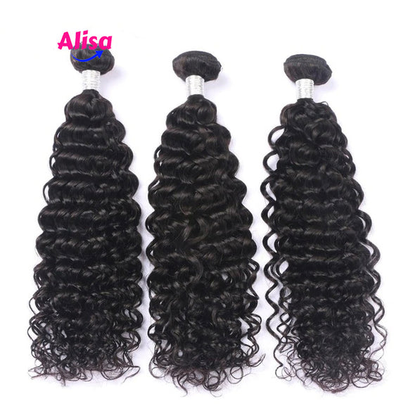 3 Bundles Deep Curly Hair Bundles