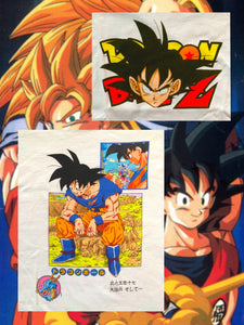 Dragon Ball Z - Son Goku