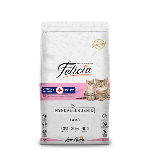 Felicia® Kitten & Mother Dry Food exxab.com
