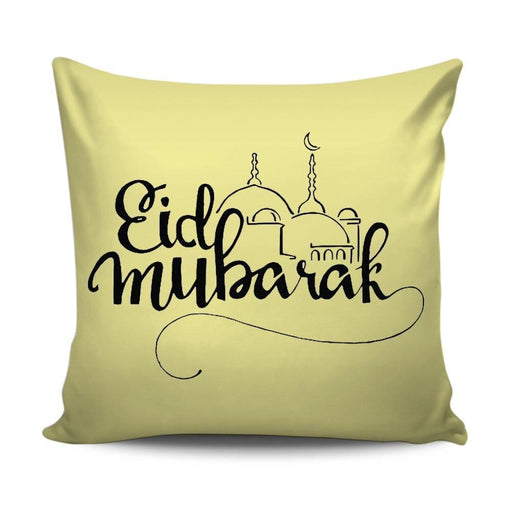 Home decoration Eid AlAdha colors cushion - exxab.com